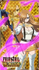 Sonya (Fairy Tail)