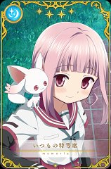 Magia Record: Mahou Shoujo Madoka☆Magica Gaiden