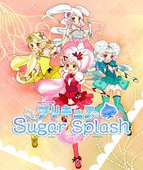 Pretty Cure Sugar Splash