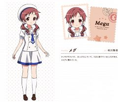 Natsu Megumi