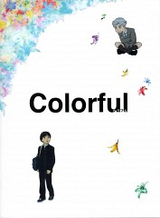 Colorful (Movie)