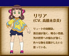 Lilia (Monster Hunter Stories)