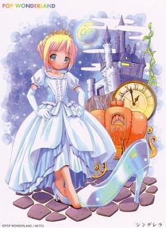 POP Wonderland: Cinderella