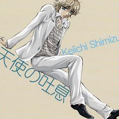 Shimizu Keiichi