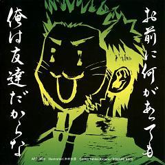 Hideyoshi Sarutobi