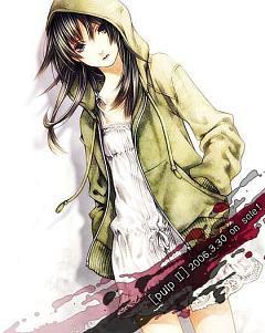 Hayabusa Yuuki