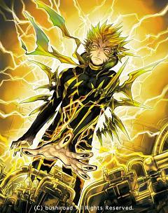 Yellow Bolt