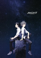 Evangelion 3.0 Theatrical Booklet