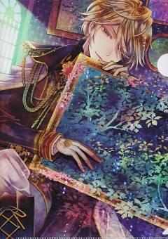 Seishiro (Taishou Guuzou Roman)