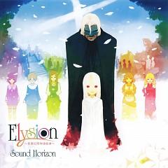 Elysion (Sound Horizon)