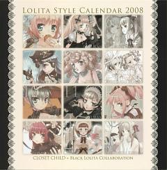Lolita Style Calendar 2008-2009