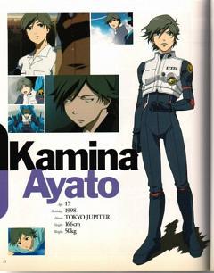 Kamina Ayato