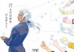 Bach (Classicaloid)