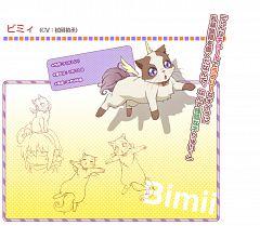 Bimi (Cat)