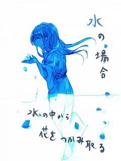 Kageura Kisaki