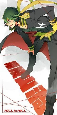 Sanageyama Uzu