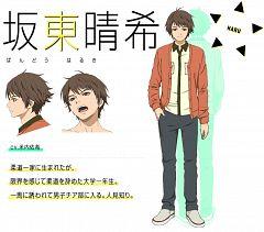 Bandou Haruki
