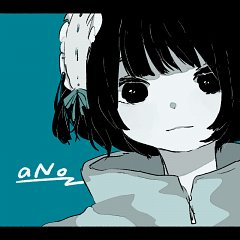 Ano (You'll Melt More!)