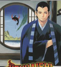 Masamori Sumimura