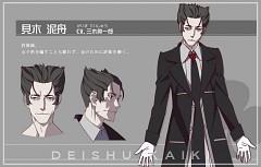 Kaiki Deishu