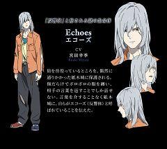 Echoes (Boogiepop Series)