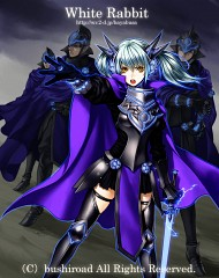 Darkness Maiden Macha