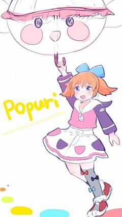 Popuri (Fan Fan Pharmacy)