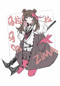 Zima (Arknights)