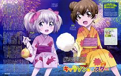 Maho Film - Zerochan Anime Image Board