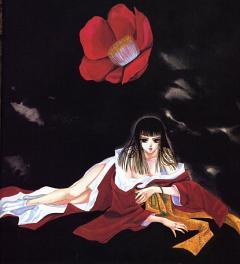 Kishuu Arashi
