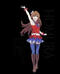 Homura (Shoumetsu Toshi)