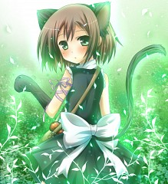 Kinoshita Hideyoshi