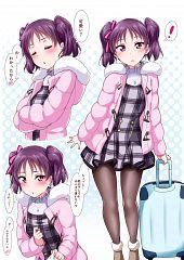 Kazuno Leah