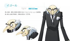 Igor (Persona)