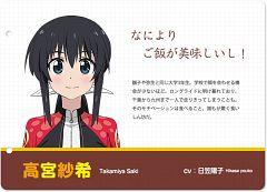 Takamiya Saki