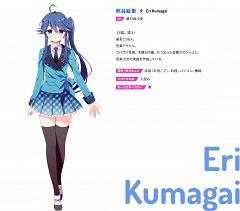 Kumagai Eri