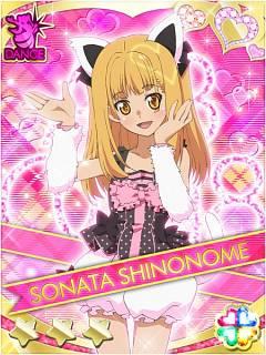 Shinonome Sonata