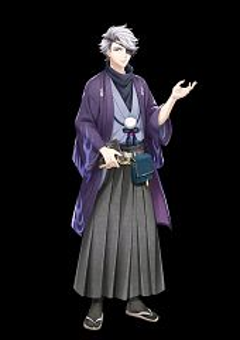 Koizumi Yakumo (Bungou to Alchemist)
