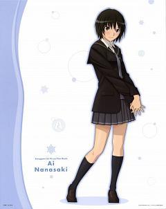 Nanasaki Ai