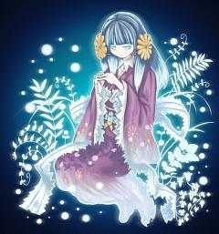 Chiyo (Fragile)