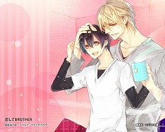 Koishite Brother