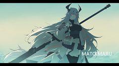 Matoimaru