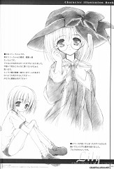 Lily (Cafe Little Wish)