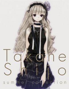 Shijou Takane