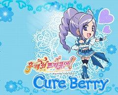 Cure Berry