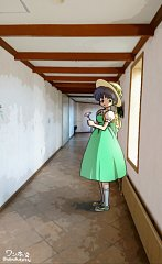 Tendo Akane