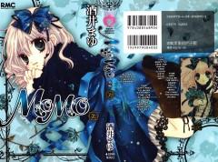Momo (MOMO - Shuumatsu Teien)