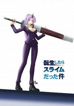 Shion (Tensei Shitara Slime Datta Ken)