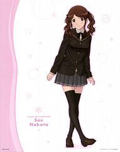 Nakata Sae