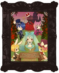 Alice in Musicland